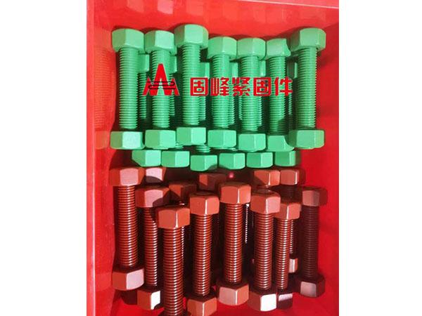 化工石油螺栓螺母